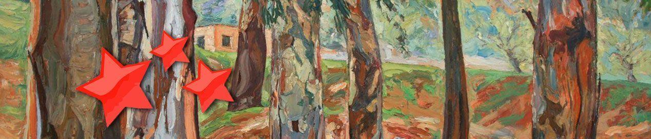Pintores de Ubrique